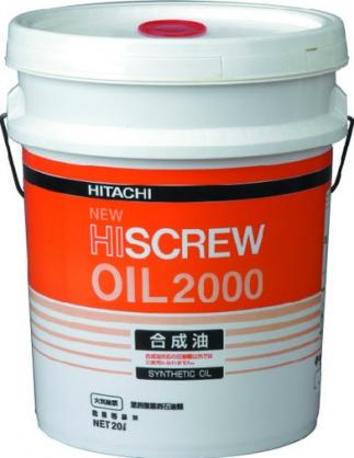 dau-may-nen-khi-hitachi-hiscrew-oil-2000-new